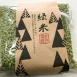 無農薬の緑米 [デトックス作用のある春の食べ物でウィルスから体を守る]
